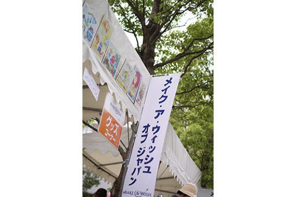2011make_001