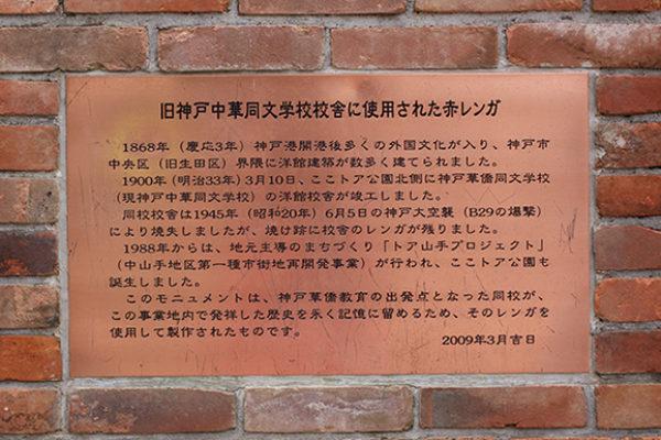 2011make_003