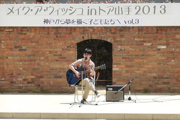2013make_027