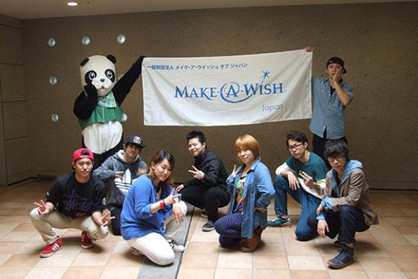 2014make_001