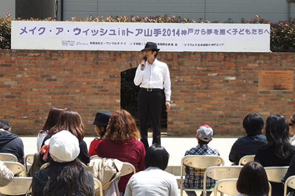 2014make_017