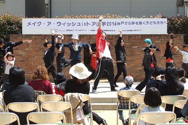2014make_018