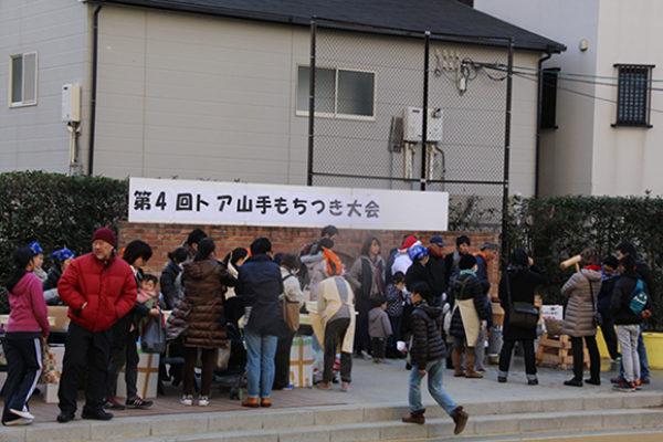2014mochituki_001