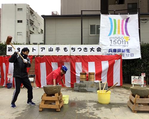 mochituki20181215_02