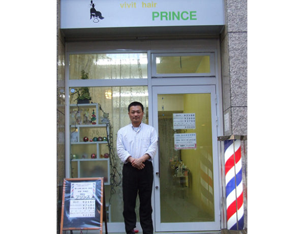 shop_prince01