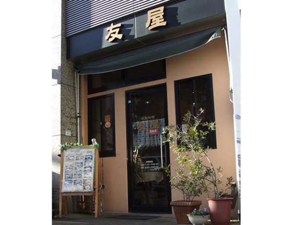 shop_tomoya03